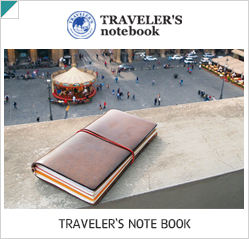 TRAVELER'S NOTE BOOK