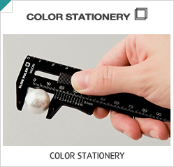 COLOR STATIONERY
