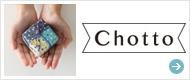 CHOTTO 공식 영문홈페이지