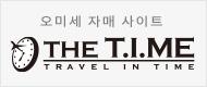 THT T.I.ME 온라인 쇼핑몰