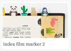 인덱스 필름 마커 2