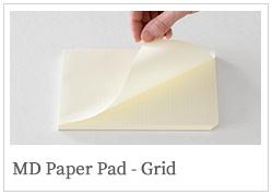 MD Paper Pad 방안 타입 출시!