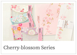 새로운 디자인으로 출시된 벚꽃레터 시리즈