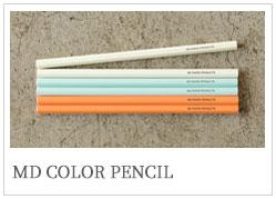 MD노트 색연필 출시