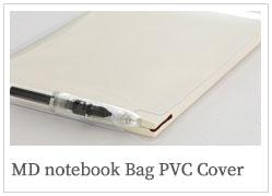 펜과 함께 수납이 가능한 MD노트 PCV 커버