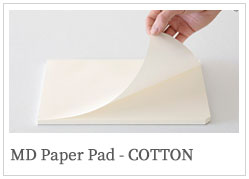 MD paper pad cotton