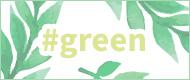 #midori #green